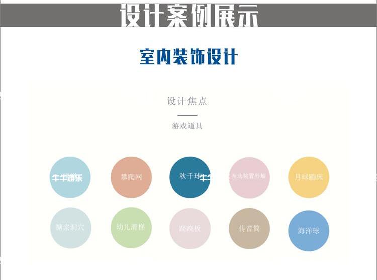 综合站页面-拷贝_10.jpg
