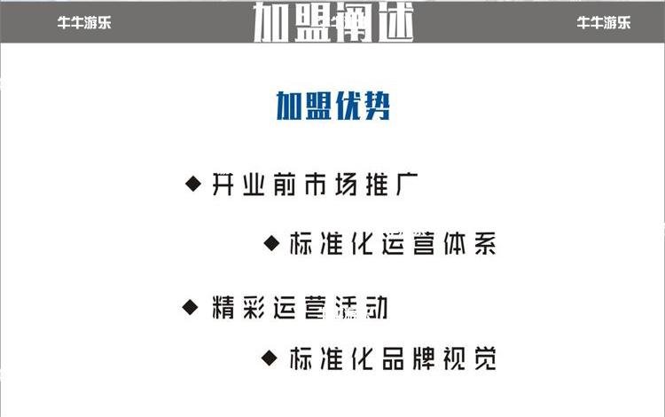 综合站页面-拷贝_02.jpg