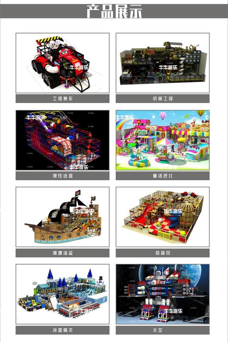 综合站页面-拷贝_12.jpg